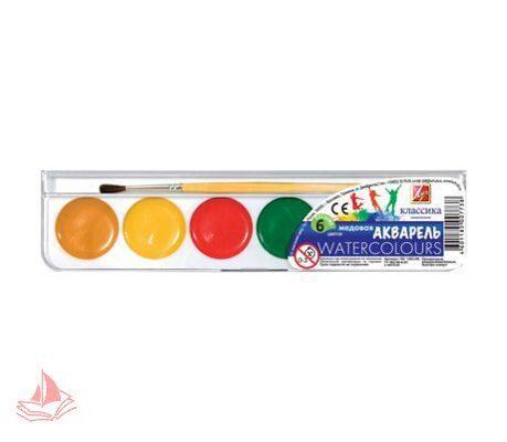 Акварель ЛУЧ Классика, 6 цветов, медовые, пластиковая коробка, с кистью, арт. 19С1283-08