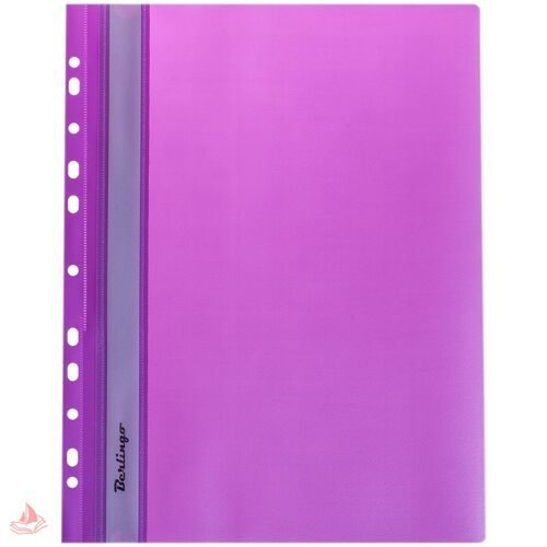 Скоросшиватель пластик. перф. А4 Berlingo, 180мкм, фиолетовая, арт. ASp_04207