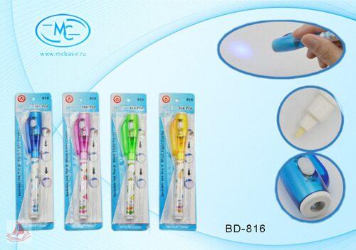 Ручка-шпион BASIR невидимые чернила+фонарик, арт. BD-816