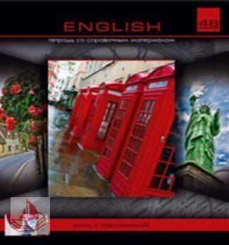 Тетрадь в клетку 48л БиДжи Перспектива English