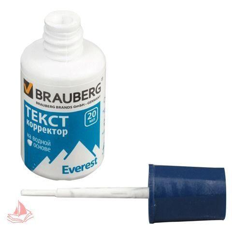 Корректирующая жидкость BRAUBERG, 20 мл, флакон с кисточкой, на водной основе, арт. 221270