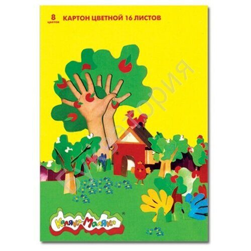 Бумага цветная Каляка-Маляка 8 цветов 16 листов А4, линейка, в папке, арт. БЦКМ16