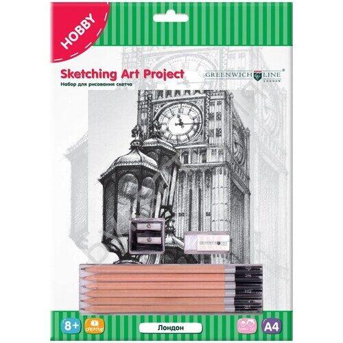 """Набор для рисования скетча Greenwich Line """"Лондон"""", A4, арт. SK_14620"""