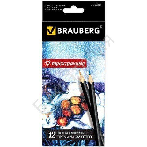 """Карандаши BRAUBERG """"Artist line"""" 12 цветов, трехгранные, арт. 180596"""