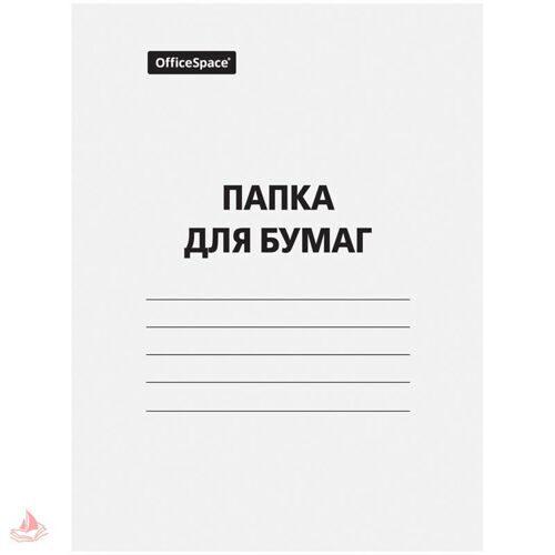 Папка для бумаг с завязками OfficeSpace, картон мелованный, 300г/м2, белый, 158535