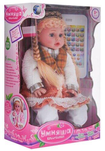 Кукла с планшетом УМНЯША интерактивная обучающая