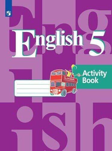 Рабочая тетрадь Английский язык 5 класс / English 5: Activity Book Кузовлев В.П., Лапа Н.М., Костина И.П. и др.