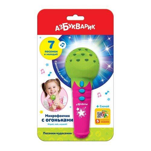 """Микрофончик с огоньками """"Песенки для малышей"""", зеленый"""