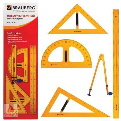 Набор чертежный для классной доски (2 треугольника, транспортир, циркуль, линейка 100 см), BRAUBERG, арт. 210383
