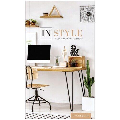 "Телефонная книга OfficeSpace ""Офис. In style"", А5, 80л., 7БЦ, арт. 278773"